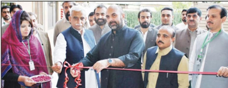 Inauguration of Sales Tax Regional Office Abbottabad